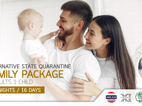 ASQ FAMILY PACKAGE 2 ADULTS 1 CHILD