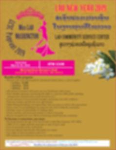Lcsc_pageant.jpg