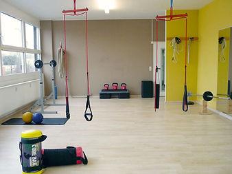 Personaltraining bei Fitness First Class in Mainz Weisenau. Du bekommsteine ganz persönliche und exklusive Form der professionellen Trainingsbetreuung für Dein Fitnesstraining.