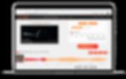 macbook+webapp.png