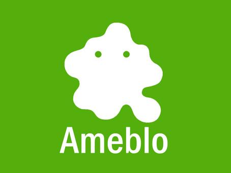 幣事務所ブログをアメブロにて配信中です。