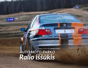 AMP Ralio iššūkis Auto Moto Parkas.png