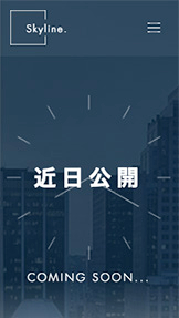 近日公開 website templates – 近日公開B