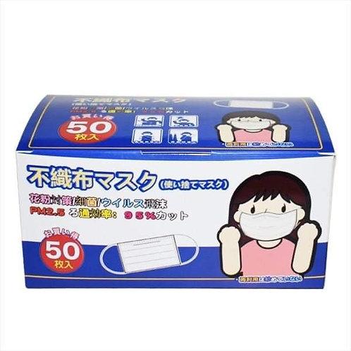 3 Ply Surgical Masks (50 pcs)