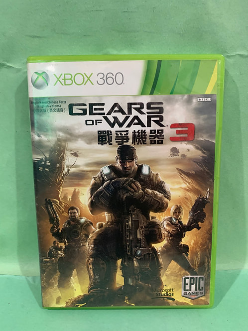 Xbox360 Gears of War3