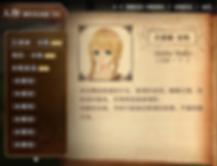 Screenshot-11_09_46.png