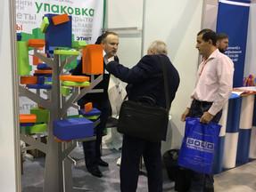 Группа компаний ТПК приняла активное участие в выставке АгроСиб, 8-10 ноября 2017г. в г.Новосибирске
