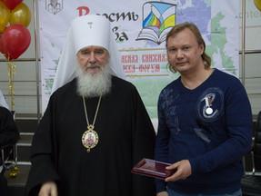 Работа издательства получила высокую Церковную награду