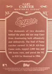 2009 Topps Sterling Framed Burgundy #40 Gary Carter/10