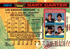 1991 Stadium Club #424 Gary Carter