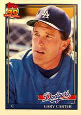 1991 Topps Traded #19T Gary Carter