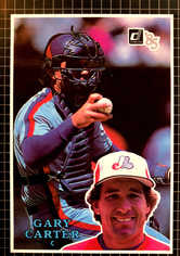 1985 Donruss Action All-Stars #57 Gary Carter