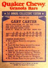 1986 Quaker Granola #4 Gary Carter