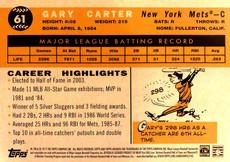 2017 Topps Archives 5X7 #61 Gary Carter/49
