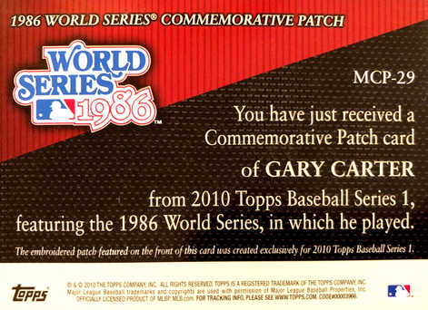 2010 Topps Commemorative Patch #MCP29 Gary Carter
