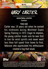 2017 Topps Fire 5X7 Monikers #M33 Gary Carter/49