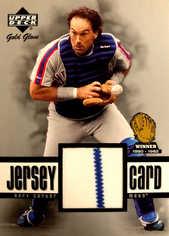 2001 Upper Deck Gold Glove Game Jersey #GGGC Gary Carter
