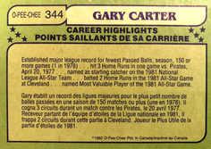 1982 O-Pee-Chee #344 Gary Carter AS