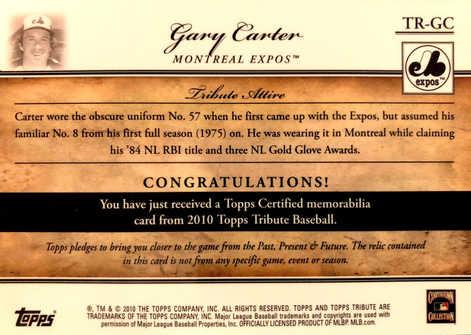 2010 Topps Tribute Relics Black #GC Gary Carter/50
