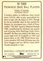 2006 Topps Turkey Red #588 Gary Carter RET