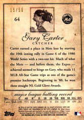 2009 Topps Tribute Gold #64 Gary Carter/50