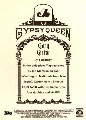 2011 Topps Gypsy Queen Framed Green #68 Gary Carter