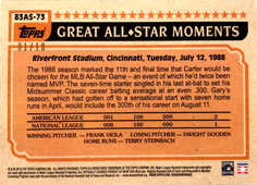 2018 Topps S2 1983 Topps Baseball All Stars Red #83AS73 Gary Carter #/10
