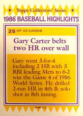 1987 Woolworth's Topps #25 Gary Carter