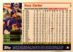 2005 Topps Retired Signature Autographs Refractors #GC Gary Carter/25