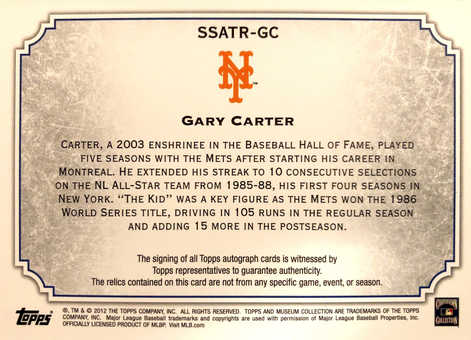 2012 Topps Museum Collection Signature Swatches Triple Relic Autographs #GC Gary Carter/59