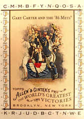 2008 Topps Allen and Ginter World's Greatest Victories #WGV8 Gary Carter and the '86 Mets