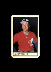 1984 All-Star Game Program Inserts #39 Gary Carter