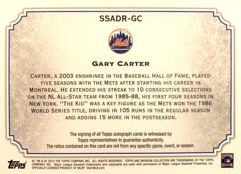 2012 Topps Museum Collection Signature Swatches Dual Relic Autographs #GC Gary Carter/50