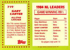 1985 Topps Tiffany #719 Gary Carter AS/5000