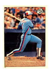 1985 Topps Stickers #83 Gary Carter