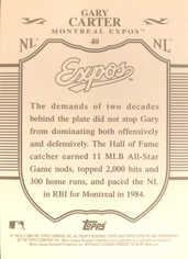 2009 Topps Sterling #40 Gary Carter/250
