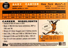 2017 Topps Archives Light Blue #61 Gary Carter/75