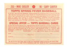 1986 Topps Stickers #96 Gary Carter (255)