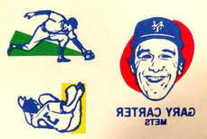 1986 Topps Tattoos #20 Sheet 20 Gary Carter
