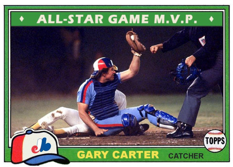 1981 All Star MVP (Created by CardsThatNeverWere)