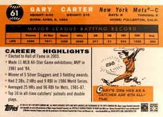 2017 Topps Archives #61 Gary Carter