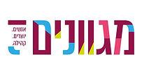 לוגואים מרכזים קהילתיים-03.jpg