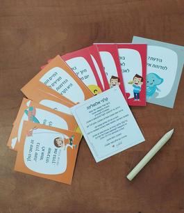 כרטיסיות השראה אלמולינה
