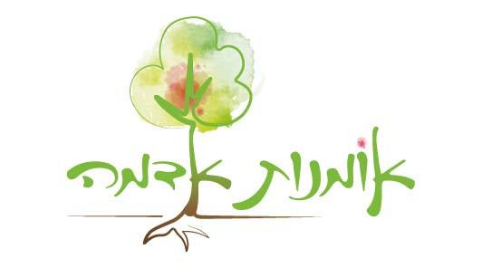 לוגו אומנות אדמה-13.jpg