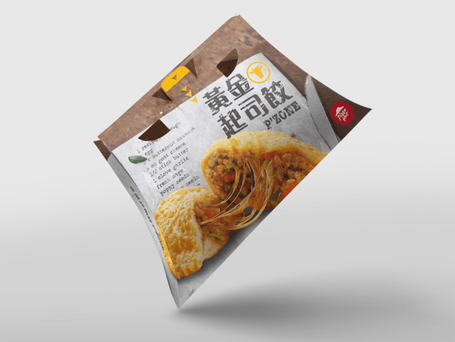 PizzaHut new product packaging concept