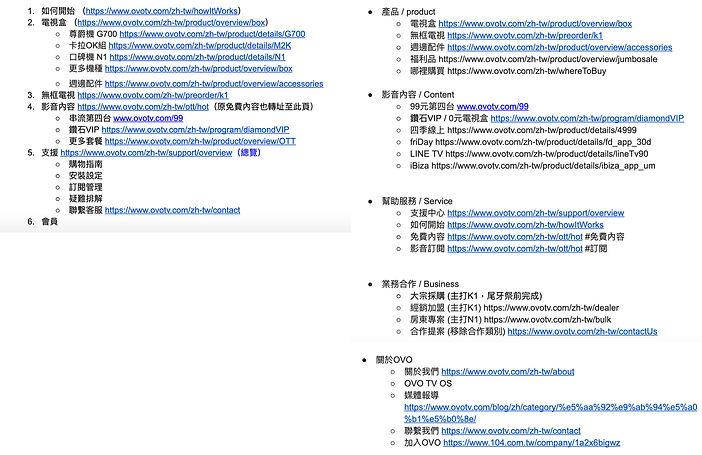 web_nav+footer.jpg