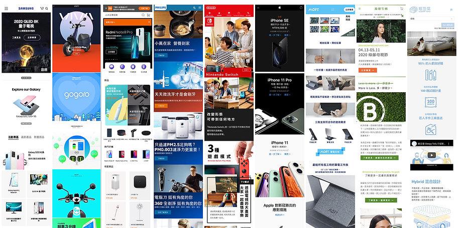 web ref-1.jpg