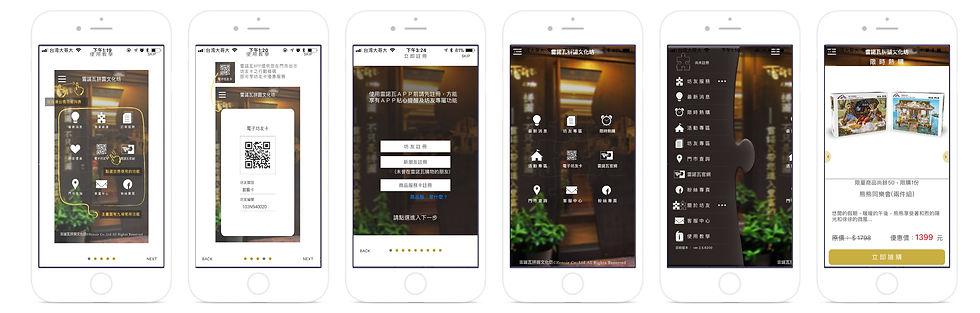 app_all.jpg