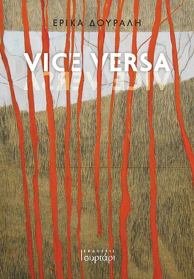 cover-v1-neo.jpg
