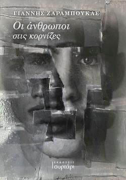 cover-v1